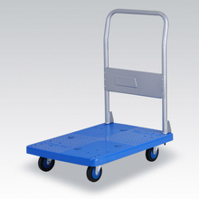 Folding industrial platform plastic trolley